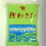 1kg Yamachu wasabi