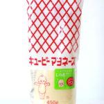 450g kewpie mayonnaise