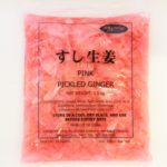 Myasia Pickled Ginger